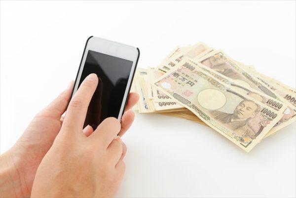 カード現金化業者の還元率には要注意!