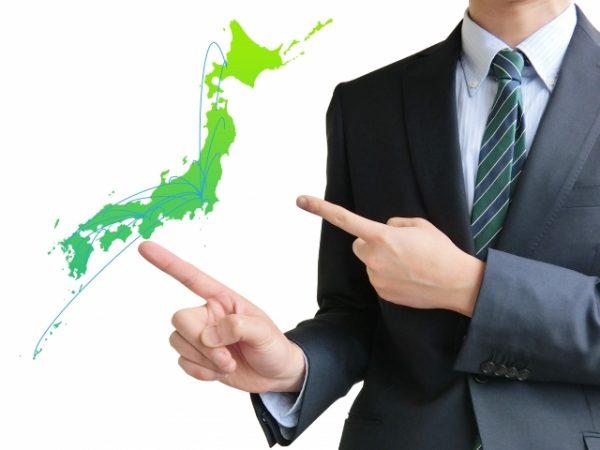 札幌で現金化をするなら全国対応の業者がお得