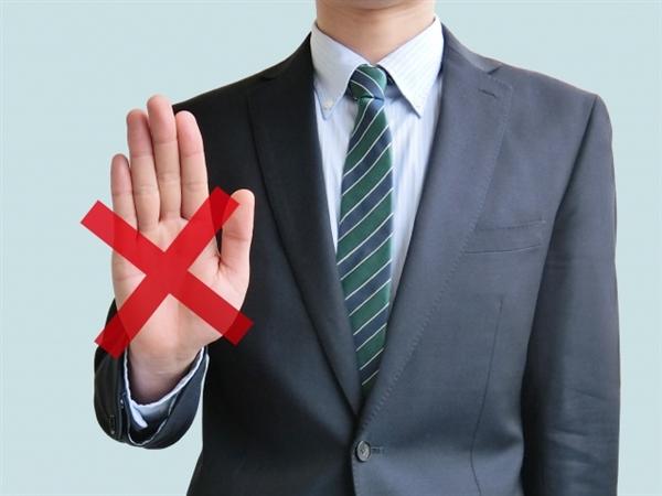 現金化業者から送られてきた商品は受け取り拒否してもいいの?