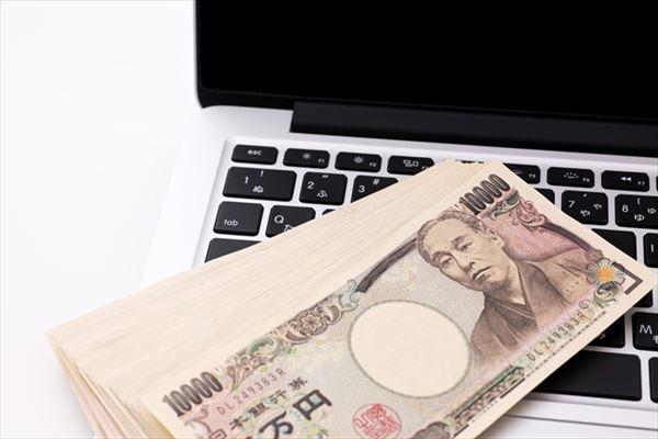大阪で安全にクレジットカード現金化をするならインターネットがオススメ