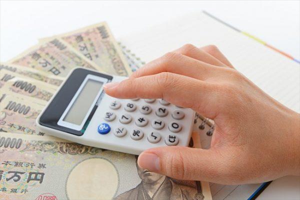 クレジットカード現金化の換金率について