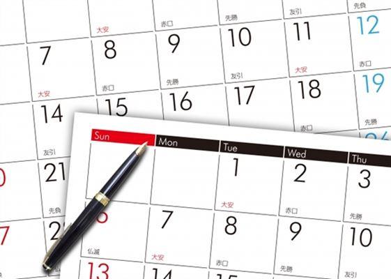スマイルギフトは年中無休24時間営業