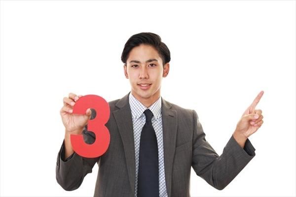 札幌のクレジットカード現金化業者の3つの特徴