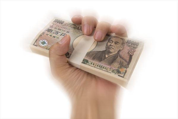 現金化で高額の利用を安全に行うための2つの工夫
