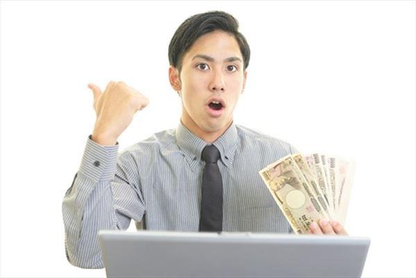 suica現金化より効率的にお金を作る方法