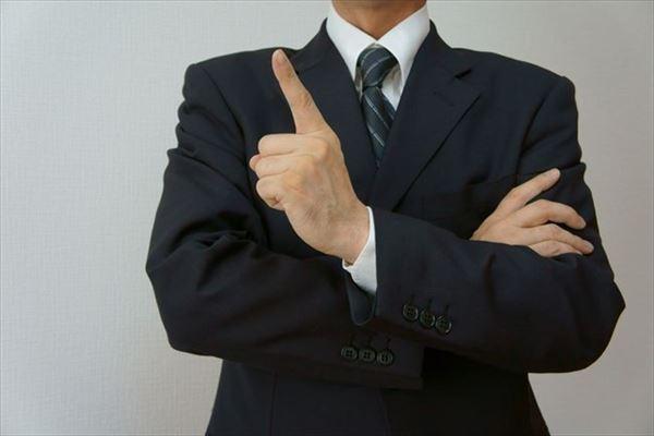 現金化業者の会社概要を確認