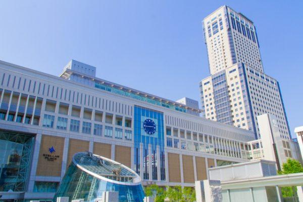 現金化札幌