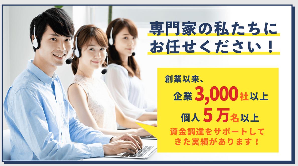 ユニオンジャパンでする現金化のサポート体制