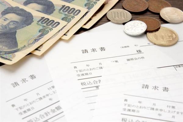電話料金の請求書のイメージ